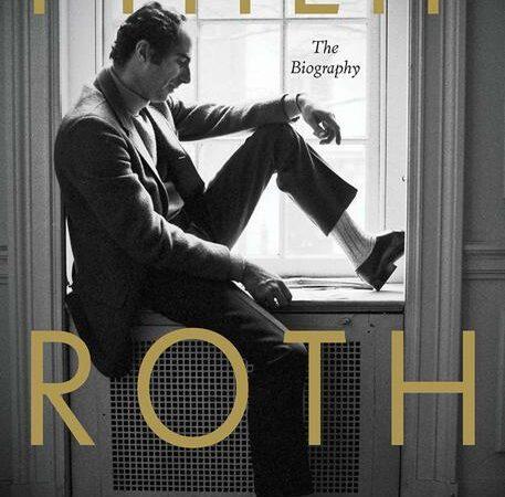 Philip Roth: la biografia