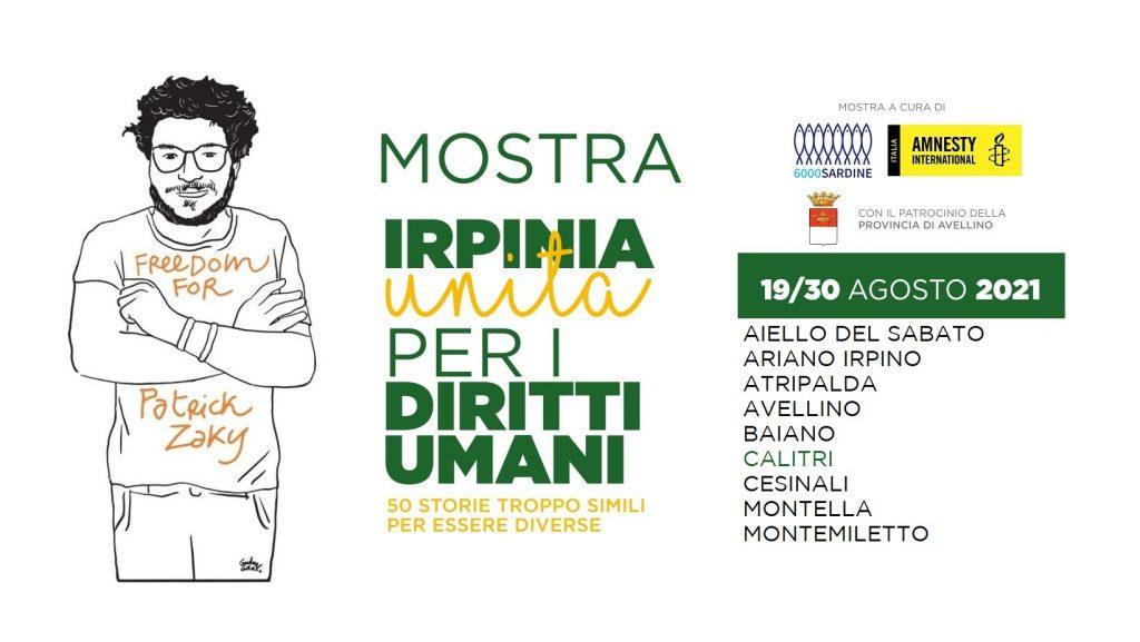 L'Irpinia unita per i diritti umani – 50 storie troppo simili per essere diverse, attraverso i pannelli disegnati da Gianluca Costantini